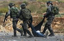 MEE: الاكتفاء بقرار الجنائية ضد الاحتلال دون تفعيل لعب سياسي