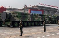 قلق أمريكي من تصاعد القوة النووية الصينية