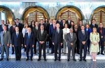 """مصدر رسمي ينفي لـ""""عربي21"""" إيقاف التعديل الوزاري بتونس"""
