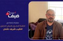 """ضيف """"عربي21"""": مقابلة مع ضابط سابق بالجيش المصري"""