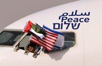 كاتب إسرائيلي: السلام يعقد مع الأعداء.. الإمارات لم تكن عدوا