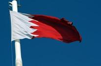 """البحرين تعلن إحباط مخطط """"إرهابي"""" للحرس الثوري الإيراني"""
