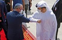 """""""هآرتس"""": اتفاقية أوسلو مهدت الطريق لتطبيع الإمارات"""