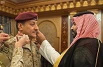 """قضية فساد كبيرة بـ""""الدفاع"""" السعودية.. غسيل أموال ورشاوى"""