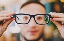 موقع روسي: هكذا تؤثر الحالة النفسية على صحّة العين