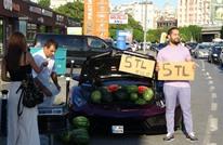 """إيراني يبيع البطيخ على سيارة """"لامبورغيني"""" بإسطنبول (شاهد)"""