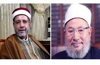 وزير تونسي سابق يقدم إضاءات خاطفة في مسيرة القرضاوي