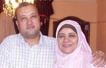"""""""رايتس ووتش"""" تدعو للتحقيق في وفاة معتقل مصري داخل محبسه"""