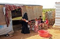 المرأة اليمنية أمام ظروف بالغة القسوة في يوم مناهضة العنف