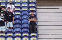 الكمامة تتسبب في موقف محرج لرونالدو بمباراة البرتغال وكرواتيا