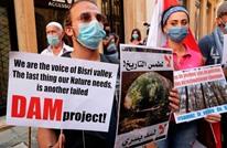 البنك الدولي يلغي تمويل بناء سد في لبنان بعد جدل واسع