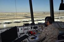 السعودية تعلن إسقاط طائرة حوثية مفخخة.. الثانية في 5 أيام