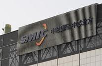 واشنطن تدرس فرض قيود على أكبر شركة صينية لصناعة الرقائق