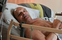 """""""فيسبوك"""" تمنع مريضا فرنسيا من بث مباشر لساعاته الأخيرة"""