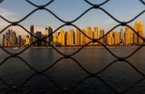 هذه أبرز طرق الاحتيال على المستثمرين في الإمارات (فيديو)