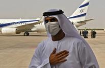 بعد إقرار اتفاق التطبيع.. وفد إماراتي رفيع يزور تل أبيب