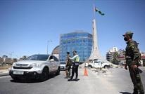 الأمن الفلسطيني يمنع وقفة احتجاجية للقضاة برام الله (شاهد)