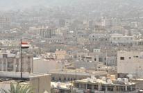 نجل البيض: التحالف يسعى لإنهاء الحرب في اليمن