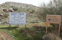 تحقيق إسرائيلي: هكذا يمحو الاحتلال التراث الديني الفلسطيني