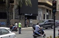 قتيل باشتباكات في بيروت.. ما علاقة سعد وبهاء الحريري؟