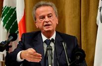 حاكم مصرف لبنان: لن أستقيل.. وهذا سبب هبوط الليرة