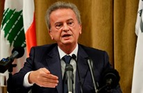 دعوى ضد حاكم مصرف لبنان بفرنسا بمزاعم فساد