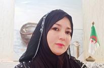 """رئيسة حزب جزائري تكشف عن محاولة قتلها بـ""""السحر الأسود"""""""