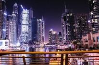 """الإمارات تمنع تداول قضية """"الاغتصاب الجماعي"""" في الإعلام"""