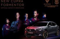 """تعرف إلى """"كوبرا"""".. السيارة الرسمية لفريق برشلونة (شاهد)"""