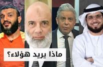 وسيم يوسف مهاجما الإعلام المصري المعارض: يهدف لإسقاط بلده