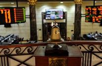 الحكومة المصرية تقر تعديلات على قانون رأس المال والبورصة تهوي