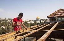 الاحتلال يجبر فلسطينيا على هدم منزله المطل على الأقصى (شاهد)