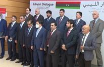 """البعثة الأممية بليبيا: نتائج تصويت مقترح """"الاستشارية"""" الثلاثاء"""