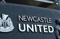 رابطة الدوري الإنجليزي تصدم السعودية بشأن بيع نيوكاسل
