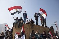 """أحداث ما قبل """"ثورة يناير"""" بمصر حاضرة في 2020.. ما دلالاتها؟"""