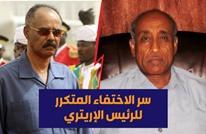 رئيس جبهة التحرير الأريترية: هذه أسرار مرض أفورقي (شاهد)