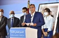 مشاورات حكومة جديدة بالمغرب تتواصل.. العدالة والتنمية يعتذر