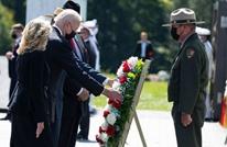 أمريكا تحيي ذكرى 11 سبتمبر على وقع الانسحاب من أفغانستان (شاهد)