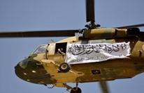 طالبان: سنبني جيشا جديدا لأفغانستان ولن نسمح بالتمرد