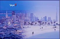 """وفقا لـ""""Time Out"""".. هذه أفضل مدن العالم في 2021 (إنفوغراف)"""