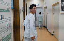 الصين تضع ضوابط صارمة للإعلانات عن الجراحة التجميلية
