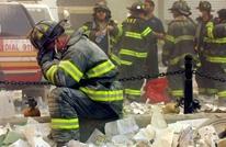"""""""عربي21"""" تنشر أولى وثائق هجمات 11/9.. وتلميح لدور سعودي"""