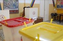 الصلابي يدعو إلى الاحتكام للقضاء في قانون انتخاب رئيس الدولة