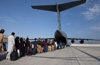 نقل طيارين أفغان إلى قاعدة عسكرية في الإمارات