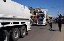 لبنان يستقبل أول شحنة وقود من العراق ضمن اتفاق توريد