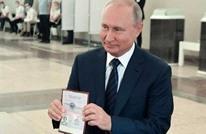"""انطلاق انتخابات """"الدوما"""".. وبوتين يصوت عبر الإنترنت من """"حجره"""""""