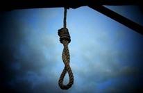 دعوة حقوقية للتدخل لوقف إعدامات محتملة ينفذها الحوثيون