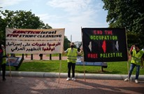 محكمة أمريكية تقضي بحق متضامنين مع فلسطين في عقد فعالياتهم