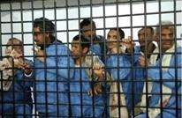 إدانة دولية لإعدام الحوثيين تسعة أشخاص رميا بالرصاص
