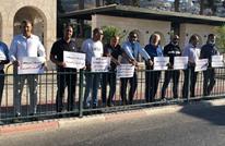 """مظاهرتان دعما للأسرى أمام سجن """"جلبوع"""" وكفر كنا (شاهد)"""